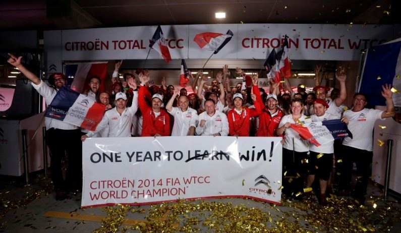 Citroën, Campeón del Mundo de Constructores WTCC 2014