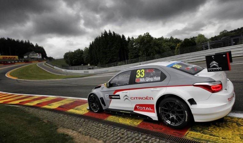 Arranca la Gira Asiática de Citroën Racing