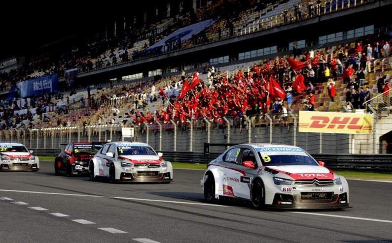 Citroën Total se dirige a Japón