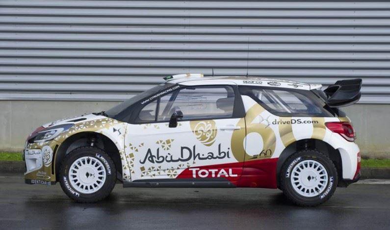 Nueva decoración para el DS 3 WRC