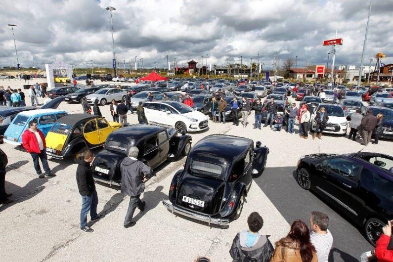 VIII MacroKDD Citroën: Evento de referencia