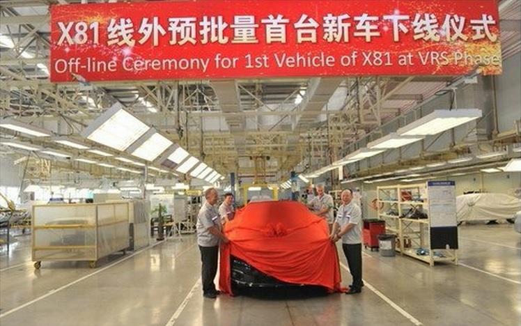 El 2016 cambiará a Citroën: Nuevos modelos y nuevo look.