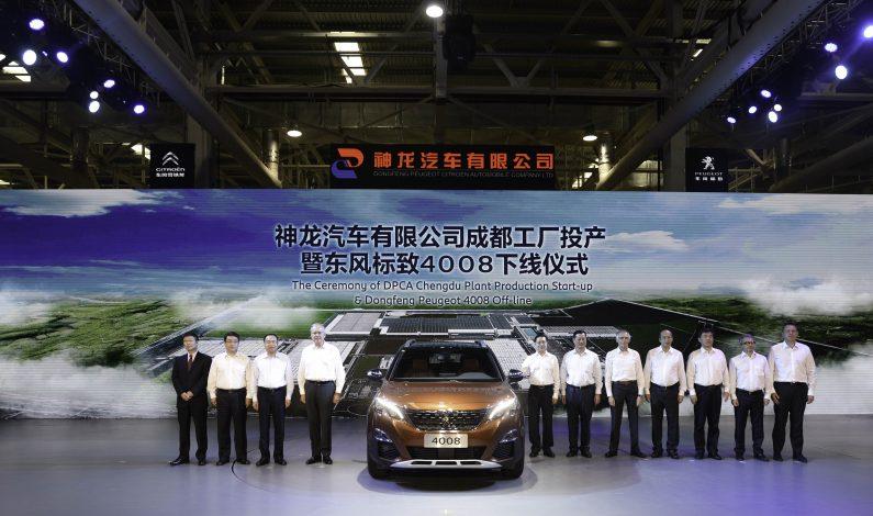 Dongfeng Peugeot Citroën Automobile (DPCA) inaugura su 4ª fábrica en China.
