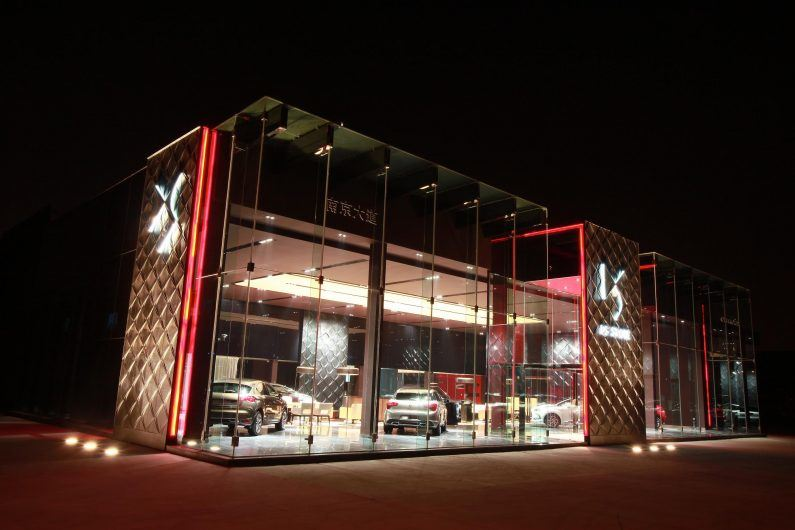 DS Automobiles se lanza a la venta on-line en China.