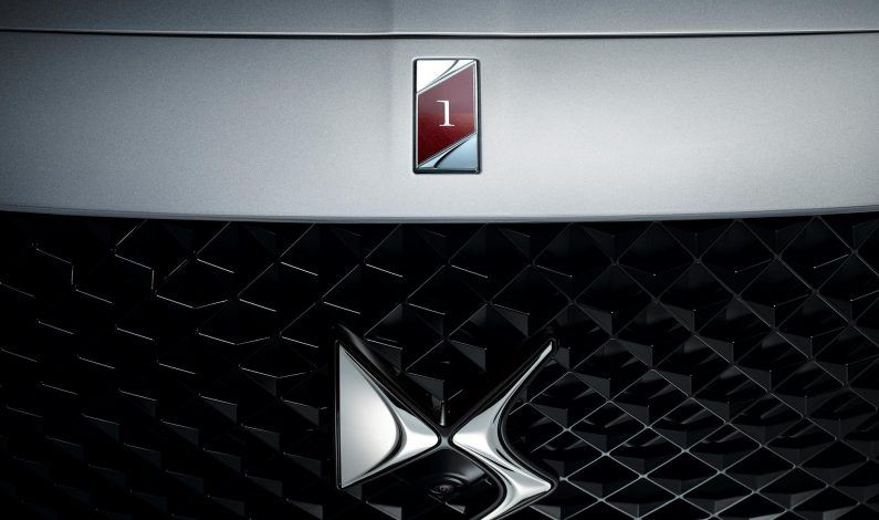 DS 7 La Première: Diesel, desde 53.400€ y gasolina desde 54.900€.