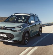 Nuevo C3 AirCross 2021: Made in Spain